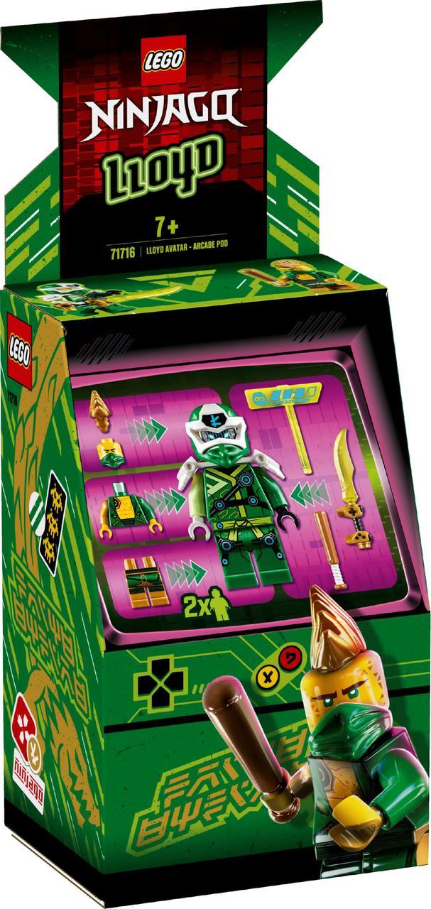 Lego Ninjago Игровой автомат Ллойда 71716