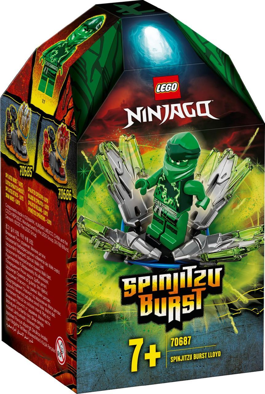 Детский Конструктор Lego Ninjago Шквал Кружитцу - Ллойд 70687