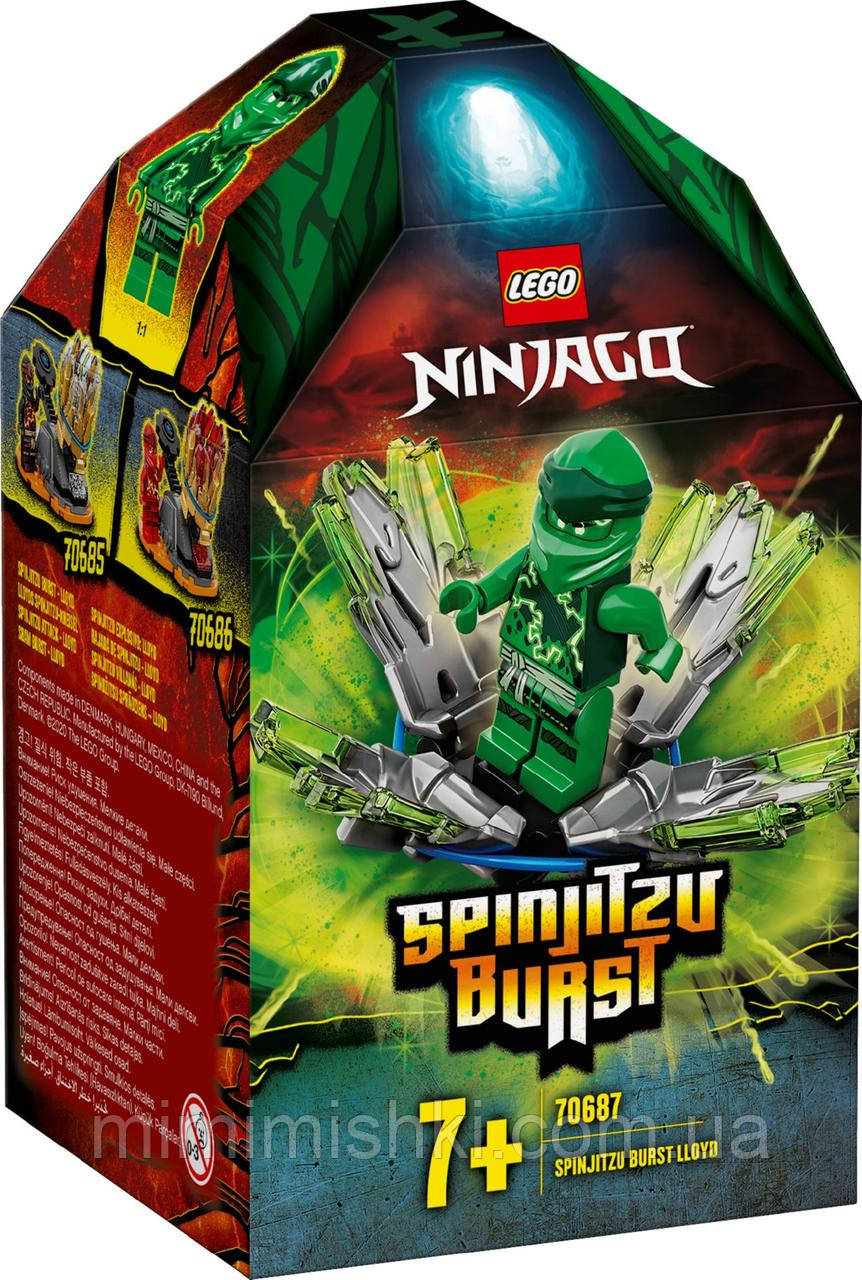 Lego Ninjago Шквал Кружитцу - Ллойд 70687