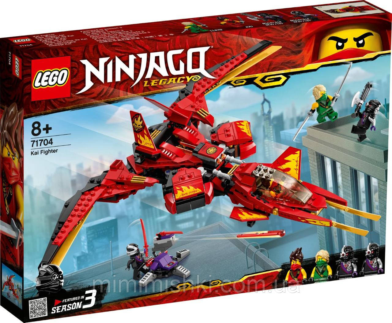 Lego Ninjago Винищувач Кая 71704