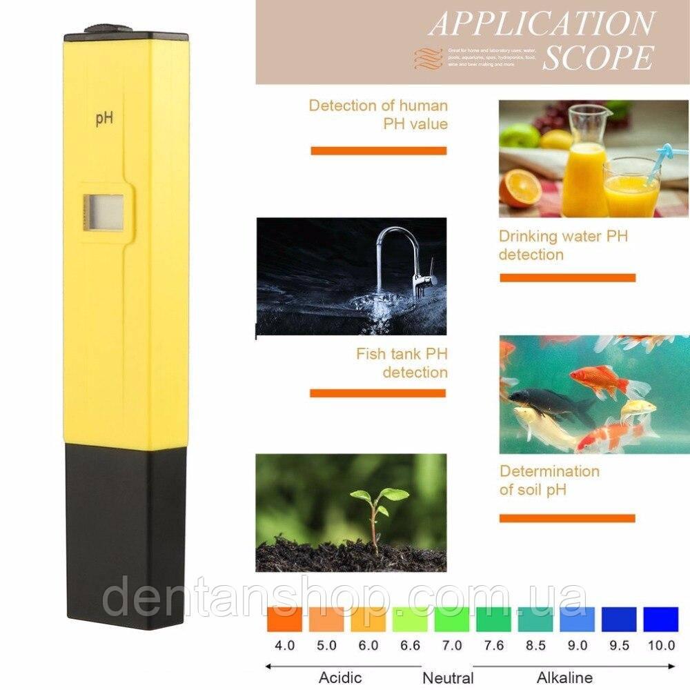 Приборы для контроля чистоты воды TDS-3M (солемер) + РН-метр  рН - 009 (измерения кислотности)