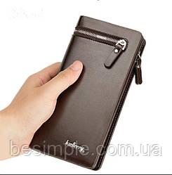 Мужской кожаный портмоне кошелек Baellerry Italia Коричневый