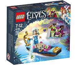 Lego Elves Встреча Наиды с гоблином-воришкой 41181
