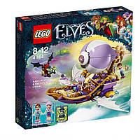Lego Elves Погоня за амулетом 41184, фото 1