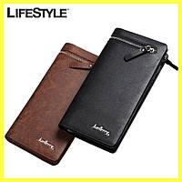 Мужской стильный кожаный портмоне кошелек Baellerry Italia + Подарок! Нож-визитка