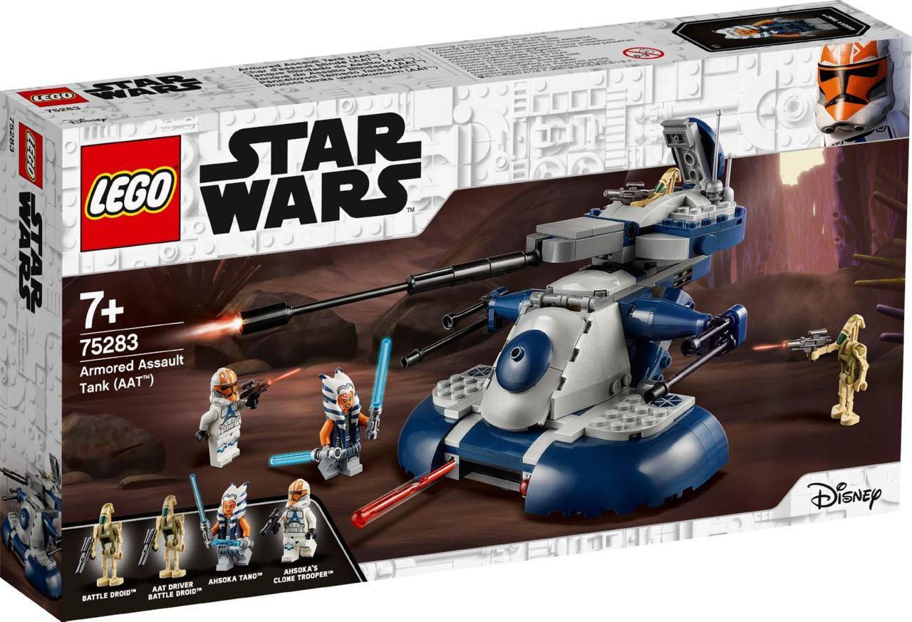 Lego Star Wars Бронированный штурмовой танк AAT 75283