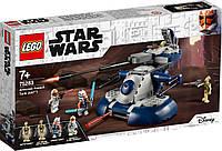 Lego Star Wars Бронированный штурмовой танк AAT 75283, фото 1