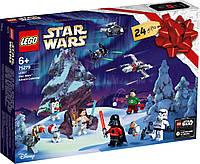 Lego Star Wars Новогодний календарь Лего Стар Ворс 75279, фото 1