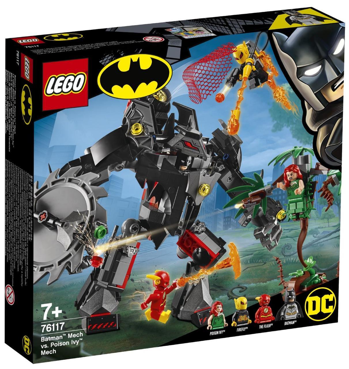 Lego Super Heroes Робот проти Бетмена робота Отруйного Плюща 76117