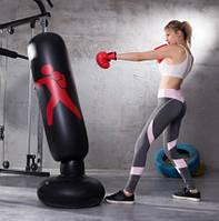 Надувная боксерская груша на подставке 160 см! Боксерская груша для дома. Без перчаток!! + насос в комплекте!