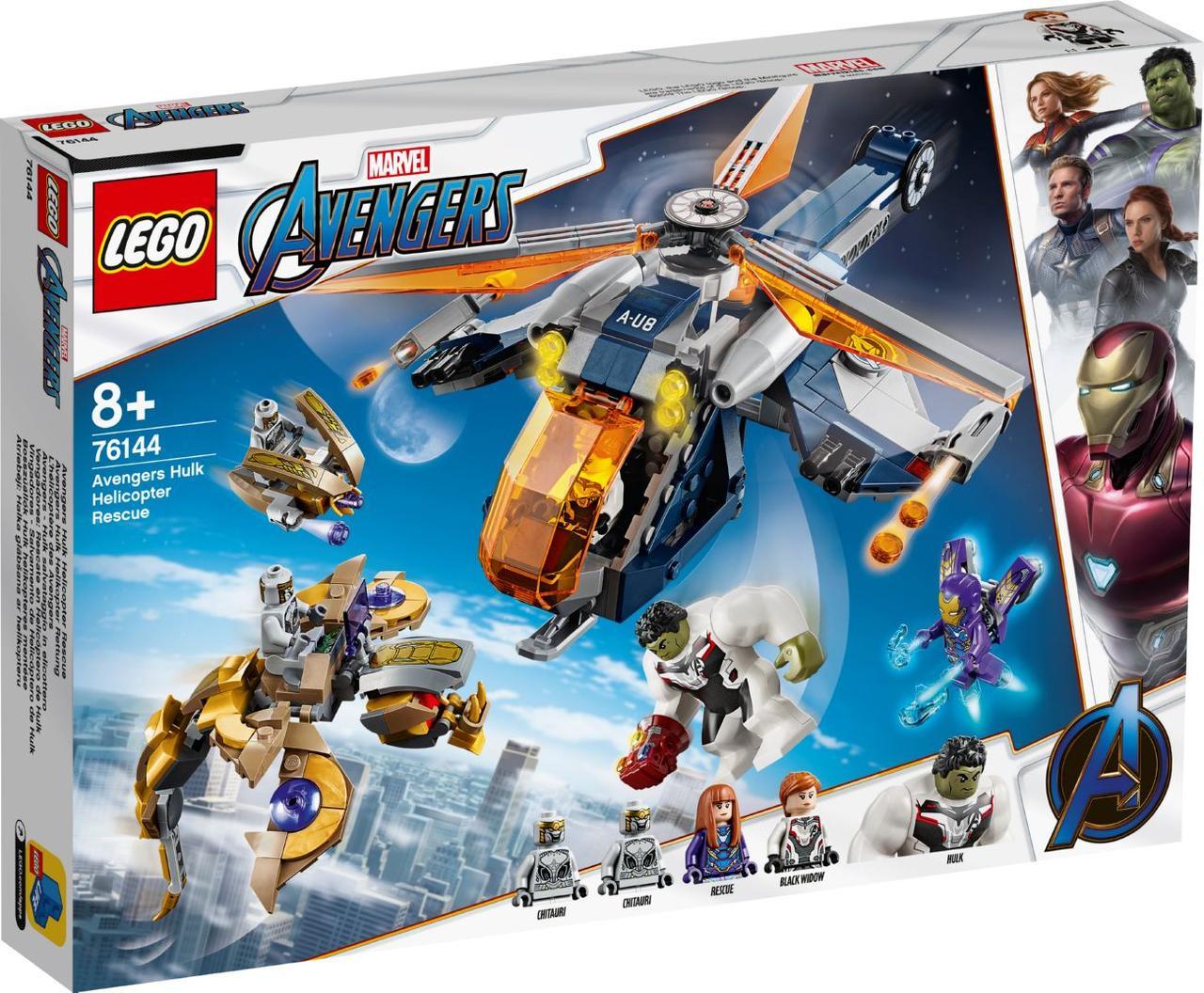 Lego Super Heroes Месники: Порятунок Халка на вертольоті 76144