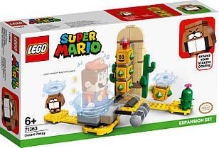 Lego Super Mario Поки из пустыни. Дополнительный набор 71363
