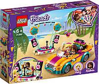Lego Friends Машина со сценой Андреа 41390, фото 1