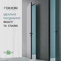 Двери скрытого монтажа FDOOR