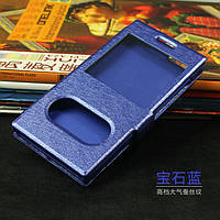 Чохол книжка для Huawei Ascend G6-U10 синій, фото 1