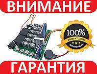 ШИМ регулятор скорости двигателя 10-55В 60A с реверсом и индикацией