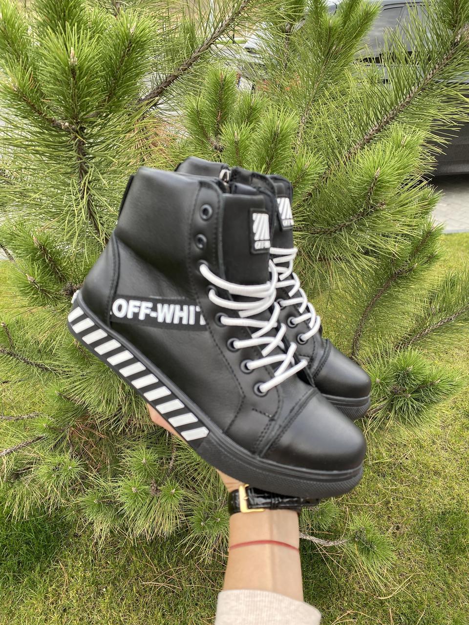 Подростковые кеды кожаные зимние черные CrosSAV 325 Casual