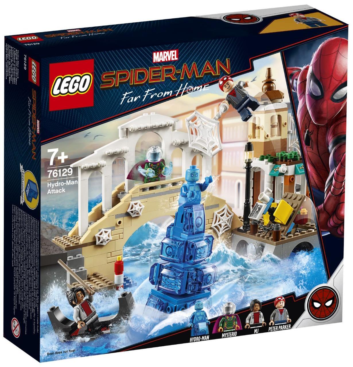 Lego Super Heroes Нападение Гидромена 76129