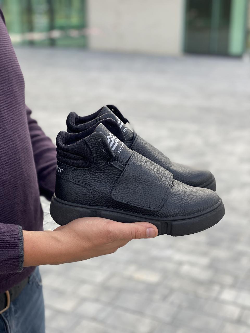Подростковые ботинки кожаные зимние черные Monster A