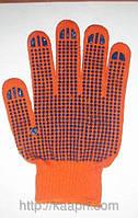Перчатки трикотажные с точкой оранжевые