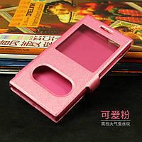 Чохол книжка для Huawei Ascend G6-U10 рожевий, фото 1