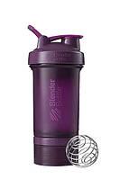 Шейкер спортивный BlenderBottle ProStak 650ml с 2-мя контейнерами Plum (ORIGINAL), фото 1