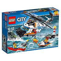Lego City Сверхмощный спасательный вертолёт 60166, фото 1
