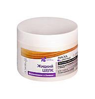 Маска для волос Dr.Sante Жидкий шелк Восстановление и питание - 300 мл.