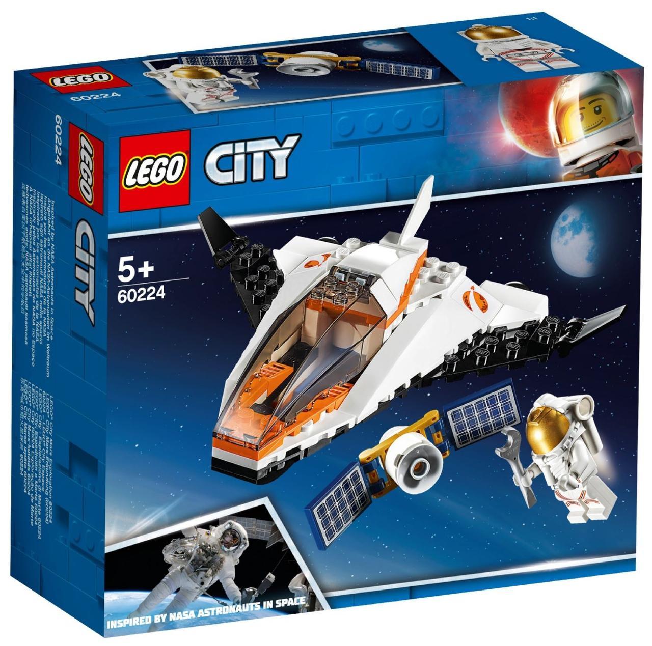 Lego City Місія по ремонту супутника 60224