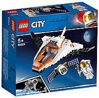 Lego City Місія по ремонту супутника 60224, фото 1