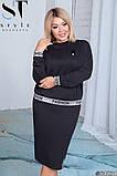 Женский юбочный спортивный костюм, разные цвета, р.48,50 Код спорт-7, фото 2