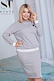 Женский юбочный спортивный костюм, разные цвета, р.48,50 Код спорт-7, фото 4
