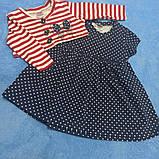 Красивое нарядное платье для девочки с балеро., фото 2