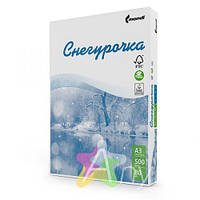Бумага А3 СНЕГУРОЧКА 500 л. 80 г/м2 146 %