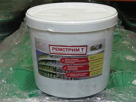 Сухая бетонная смесь с полимерной фиброй Ремстрим Т
