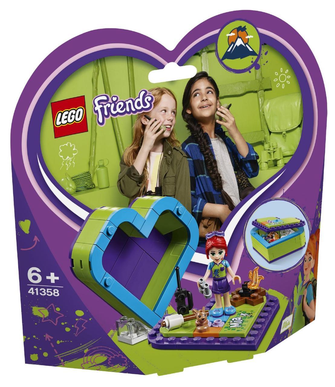 Lego Friends Шкатулка-сердечко Мии 41358