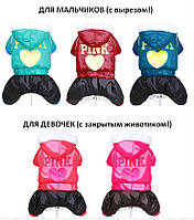 Брендовый комбинезон для собак PINK (для девочек и мальчиков). Одежда для собак.