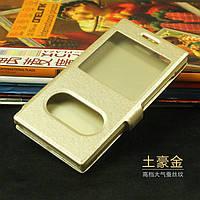 Чохол книжка для Huawei Ascend G6-U10 золотистий, фото 1