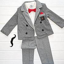 """Классический детский костюм для мальчика """"Серая классика"""" 9м и 12м"""