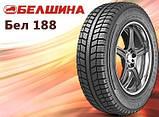 175/70R13  БЕЛ-188 зимняя Белшина, фото 3