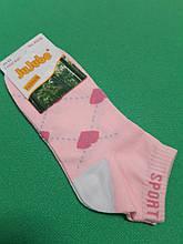 Носки женские короткие розовые - 36-41 размер, 80% бамбук, 17,5% полиамид, 2,5% эластан