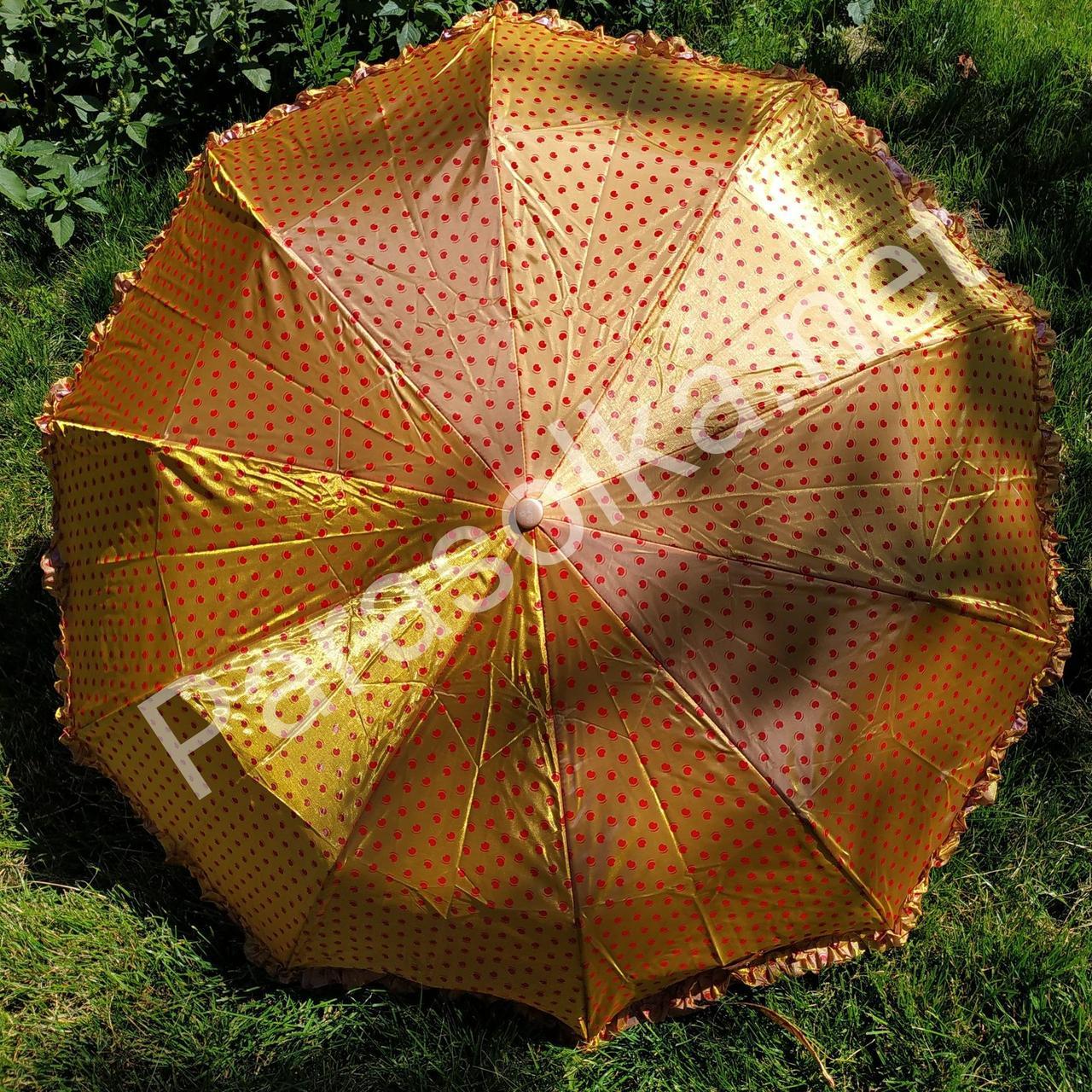 Зонт жіночий Хамеліон 3