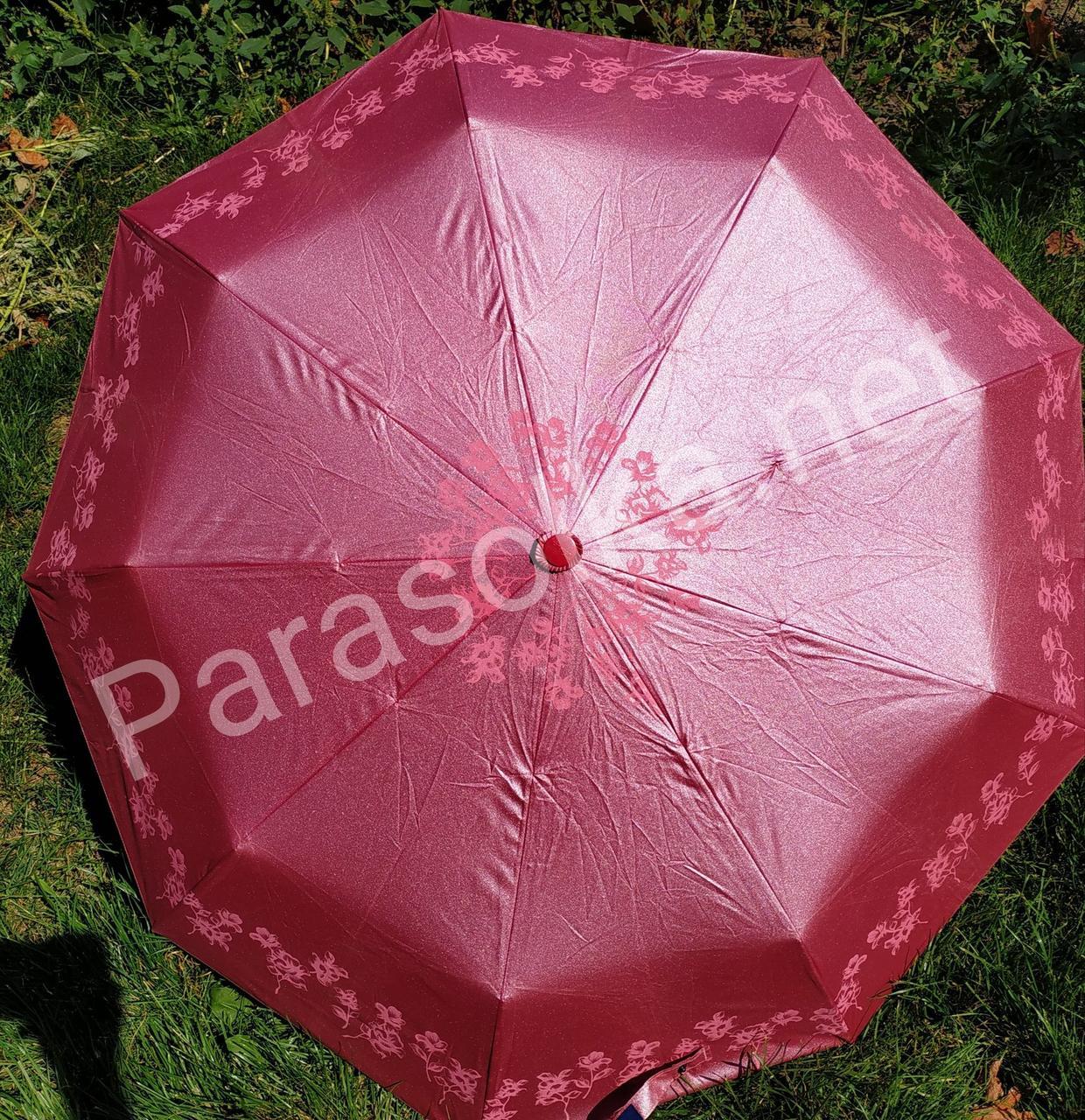 Зонт жіночий Хамеліон 2