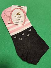 Носки женские короткие серый + розовый - 36-41 размер, 80% хлопок, 20% полиамид
