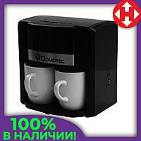 Кофеварка, электрическая, капельного типа, Domotec, MS-0708, + 2 чашки, фото 1