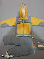 Демисезонный  костюм (курточка+комбез) для мальчика до 1, 2 года на байке синтепон, фото 1