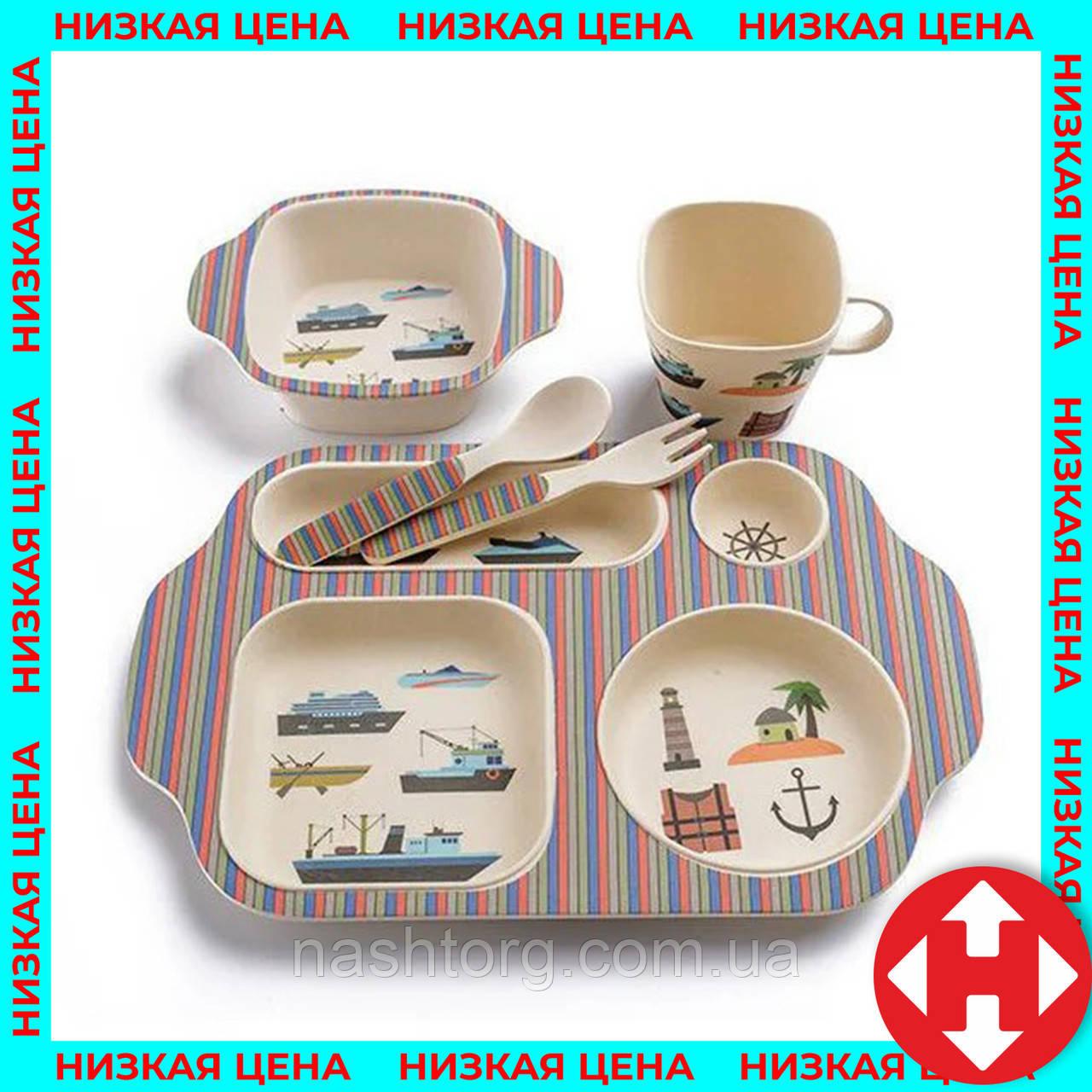 Набор детской посуды, из бамбукового волокна, экологическая посуда, 5 предметов, расцветка - Корабли