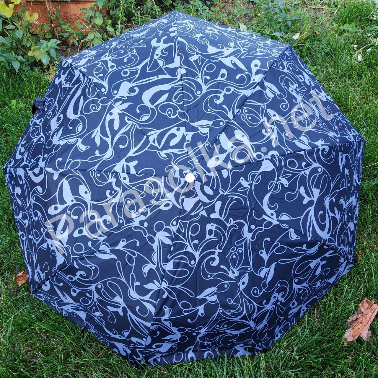Зонт жіночий-8