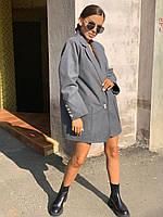 Модный женский пиджак-пальто оверсайз 42-46 р