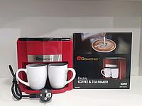 Капельная кофеварка Domotec MS-0705 с 2 чашками маленькая электрическая кофемашина для дома недорого красная